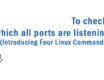 To check which all ports are listening (Introducing Four Linux Commands)